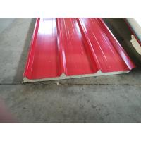 Buy cheap Exterior Wall Polyurethane(PU) Steel Sheet Roof Panel Sandwich Panel PU Sandwich Panel product