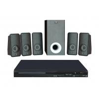 Buy cheap 2010 new style 5.1 home theater system product