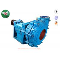 Buy cheap HAH Silicon Carbide Horizontal Centrifugal Slurry Pump , Anti Abrasive Slurry Pump from wholesalers