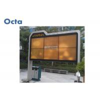 Buy cheap LED Backlight Outdoor Digital Signage Waterproof Dustproof Anti - Reflective Glass from wholesalers
