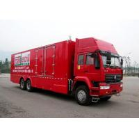 Buy cheap CLWSLT5220TLGFH San Road vehicles coiled tubing operations0086-18672730321 from wholesalers