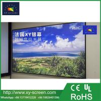 Buy cheap XYSCREEN slim frame ALR fixed frame projector screen for short throw projector from wholesalers