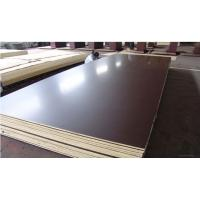 Buy cheap 18mm Brown Film Faced Plywood Shuttering Plywood Concrete Formwork Marine Plywood made in shandong province china from wholesalers