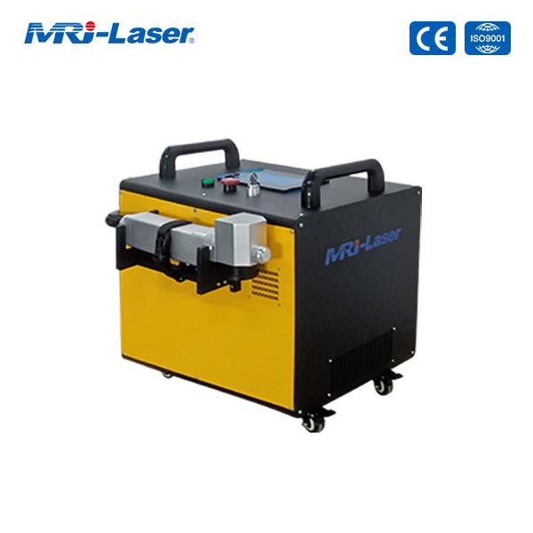 Buy cheap Electric Laser Rust Remover , Fiber Laser Rust Removal 1-5000mm/S Speed from wholesalers