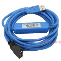 Buy cheap USB-CN226 V2.0 Programming Cable for Omron CS/CJ CQM1H CPM2C PLC,Support WIN7 from wholesalers