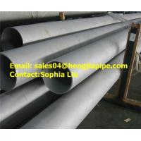 Buy cheap ASME SA106 seamless carbon steel pipes from wholesalers