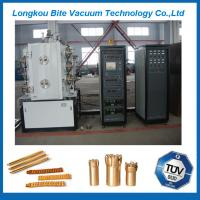 Buy cheap Cutting Tools Hard Chrome Small PVD Coating Machine from wholesalers