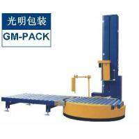 Buy cheap Automatic Online Pallet Wrapper Machine from wholesalers
