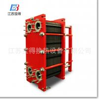 Buy cheap SH60 Series Heat Exchanger Air To Water Gasket Plate Heat Exchanger from wholesalers