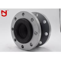 Buy cheap EPDM NBR SBR Pipe Expansion Joint DN32-DN3000 Nylon Cord Fabric Key Frame from wholesalers