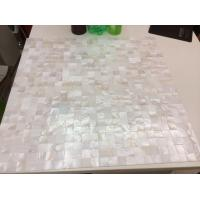Buy cheap Hot-sale natural beautiful background white mother of pearl shell Mosaic for funiture from wholesalers