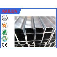 Buy cheap Mill Finish Extruded Aluminium Rectangular Tube for Electronic Devices Shell from wholesalers