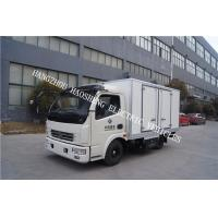 Buy cheap Heavy Load Truck Electric Cargo Van 8000kg Load Capacity Stainless Board With White from wholesalers