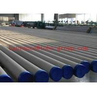 Buy cheap AISI SUS 304 304L 316 316L round seamless stainless steel pipe from wholesalers