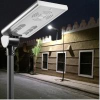Buy cheap motion sensor all in one solar street light, material AL, all in one intergated solar led street lights from wholesalers