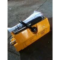 Buy cheap Ship Engineering Permanent Magnetic Lifter 2 Ton Multifuncitonal Wide Applicaiton from wholesalers