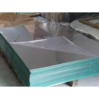 Buy cheap Acrylic Sheets - Acrylic Mirror Sheet Wholesale Supplier from wholesalers
