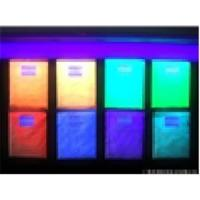 Buy cheap UV Fluorescence pigment from wholesalers