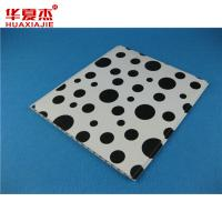 Buy cheap Fireproof Plastic Wall Claddings With Cow Pattern 25 Years Guarantee from wholesalers