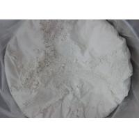 Buy cheap Pharmaceutical Raw Material White Powder Raloxifene Hydrochloride / Raloxifene HCl CAS 82640-04-8 For  Anti Estrogen from wholesalers
