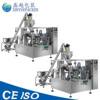 Buy cheap High Accuracy  Rotary Pouch Packing Machine Easy Operate With Multi Workstations from wholesalers