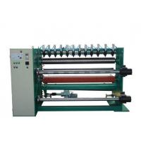 Buy cheap Roll Slitter from wholesalers