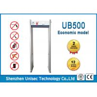 Buy cheap Sound & LED Alarm Metal Detector Door Frame PVC Panel With 2 Years Warranty from wholesalers