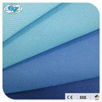 Buy cheap SMS Spunlace Nonwovens Non Woven Fabric Used For Medical Purposes from wholesalers