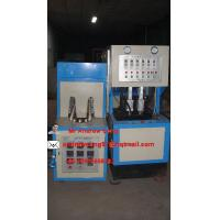 Buy cheap low cost 5-Gallon Blow Moulding Machine from wholesalers