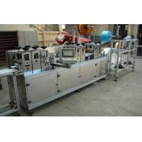 Buy cheap Enenrgy Saving Non Woven Mask Making Machine Double Nose Strip Blank 5kw 380v 220v from wholesalers