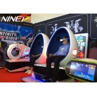 Buy cheap Interactive 2 Double Seats Roller Coaster Game Simulator 9D VR Egg Chair Fiber from wholesalers