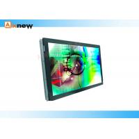 Buy cheap Low Radiation 26 Multi-touch LCD Monitor With 176 IR Touch Screen from wholesalers