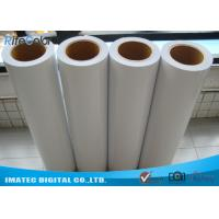 Buy cheap Display Inkjet Media Supplies Self Adhesive PVC Vinyl Water Resistant 60 x 3m rolls product