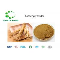 Buy cheap Ginseng Powdered Herbal Extracts Panax Ginseng C A Mey HerbalIngredients from wholesalers