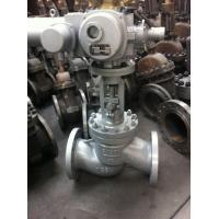 Buy cheap Electric Actuated Stop Valves from wholesalers