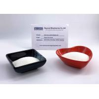 Buy cheap 90% Fish Collagen Granule For Food , Beverage , Daily Chemical Products from wholesalers