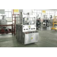 Buy cheap Durable Automatic Tablet Press Machine With Dust Collector ZP31D Stainless Steel product