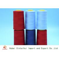 Buy cheap 100 Polyester High Tenacity Spun Virgin Dyed Polyester Yarn for Knitting 50/2 from wholesalers