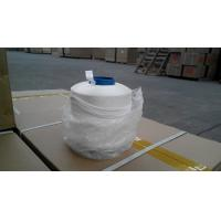 Buy cheap bright raw white 1.0kg raw material polyester sewing thread from wholesalers