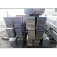 Buy cheap Building Construction Carbon Steel Flat Bar Cutting Available 12 mm * 8 mm Size from wholesalers