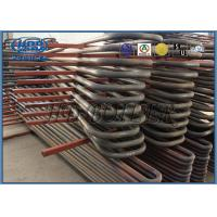 Buy cheap Power Station Boiler Superheater And Reheater , Energy Saved Heat Exchanger from wholesalers