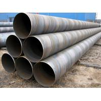 Buy cheap API 5L Carbon Spiral Pipe from wholesalers