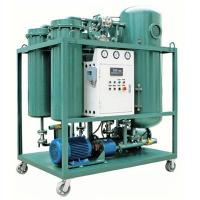 Buy cheap Series Ty Vacuum Turbine Oil Purifier/ Turbine Oil Reclamation/ Turbin from wholesalers