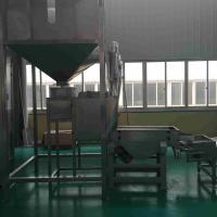 Buy cheap Two Halves Split Roasted Peanut Skin Removing Machine Low Materials Consumption product