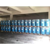 High Temperature Epoxy Resin Catalyst CAS 11070 44 3 Good Heat Durability