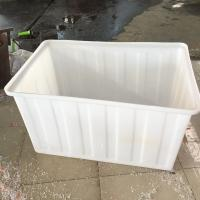 Buy cheap K400 Transparent large plastic plant pot saucer with wheels from Wholesalers
