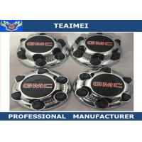 Buy cheap 185mm Black Chrome Car Wheel Center Caps Auto Wheel Center Caps from wholesalers