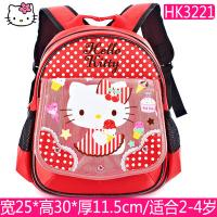 Buy cheap Selling well all over the world HelloKitty school bag in french from wholesalers