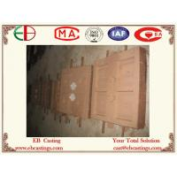 Buy cheap EN-GJN-HV600(XCr23) Raw Mill Lining Plates for Cement Plants Molding Process EB5044 from wholesalers