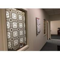 Buy cheap Offic Decoration Interior Laser Cut Steel Screens 0.5mm-50mm Stem Width from wholesalers